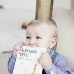 Фотограф для ребенка